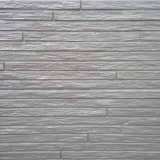 betonschutting steen Slate